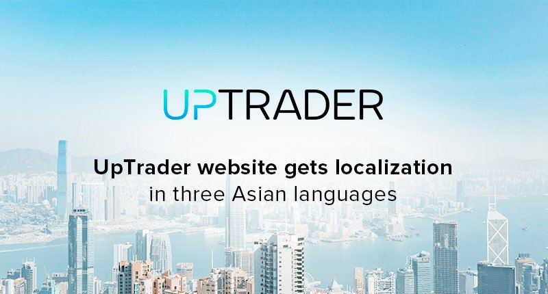 UpTrader website gets localization in three Asian languages