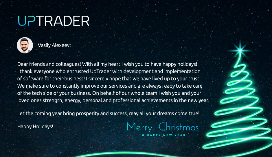 Merry Christmas from UpTrader team